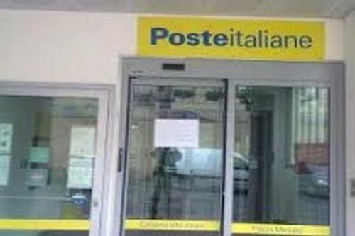 Ufficio Nuovo Xl : Pronto il nuovo ufficio postale di via cantaffio calabria post